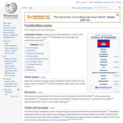 Cambodian name - Wikipedia