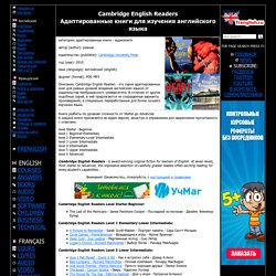 CAMBRIDGE ENGLISH READERS download for free books and audio pdf