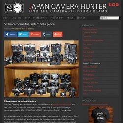 Japan Camera HunterJapan Camera Hunter