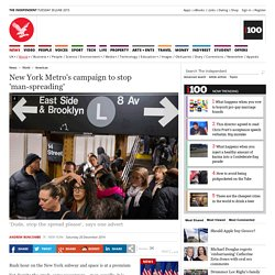 New York Metro's campaign to stop 'man-spreading' - Americas
