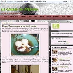 Boules Tang yuan au sirop de gingembre