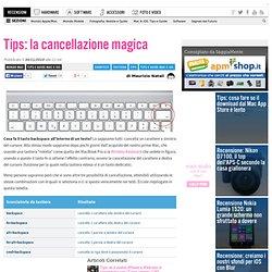 cancellazione magica