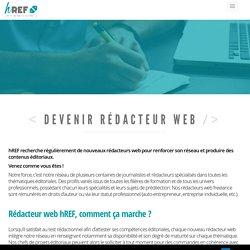 Envoyez votre candidature pour devenir rédacteur web hREF