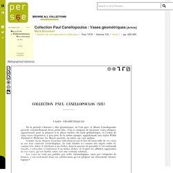 Collection Paul Canellopoulos : Vases géométriques