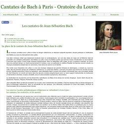 Jean-Sébastien Bach - S.D.G. - Liturgie luthérienne