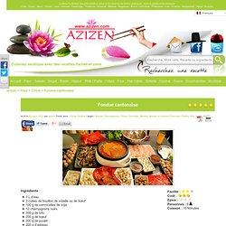 Fondue - Azizen cuisine d'asie et recettes asiatique