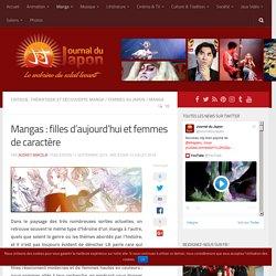 Mangas : filles d'aujourd'hui et femmes de caractère – Journaldujapon