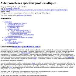 Aide:Caractères spéciaux problématiques