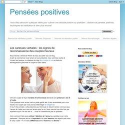 Pensées positives: Les caresses verbales : les signes de reconnaissance des couples heureux