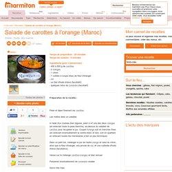 Salade de carottes à l'orange (Maroc) : Recette de Salade de carottes à l'orange (Maroc)