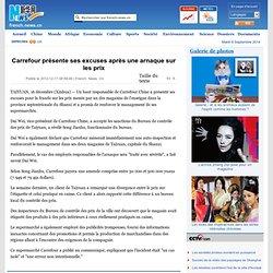 Carrefour présente ses excuses après une arnaque sur les prix