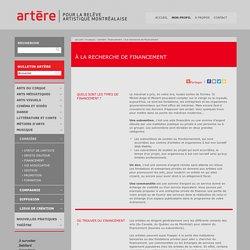 ARTÈRE - Musique - Carrière - Financement - À LA RECHERCHE DE FINANCEMENT