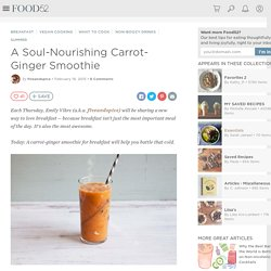 Quick Carrot Ginger Smoothie Recipe