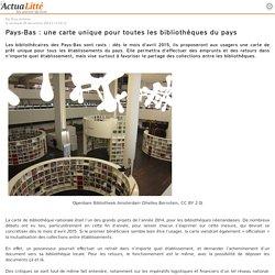 Pays-Bas : une carte unique pour toutes les bibliothèques du pays