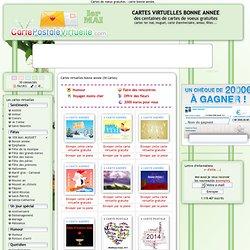 Cartes virtuelles bonne année GRATUITES