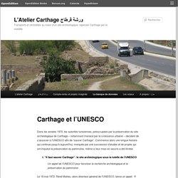 L'Atelier Carthage ورشة قرطاج