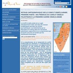 Retour cartographique sur le conflit israélo-arabe. Première partie : des prémices du conflit israélo-palestinien à la première guerre israélo-arabe