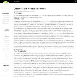 Cassandra : le modèle de données