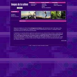 CNC - Catalogue IMAGES DE LA CULTURE : présentation