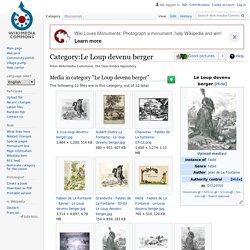 Category:Le Loup devenu berger