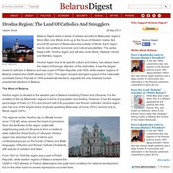 Belarus Digest - News and Analysis of Belarusian Politics, Economy, Human Rights and Myths