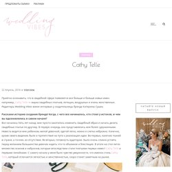 Cathy Telle - Wedding Vibes