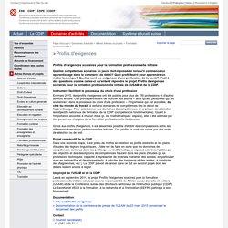 CDEP Profils d'exigences