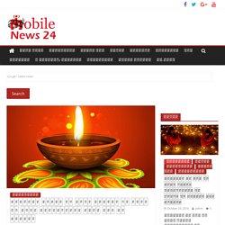 देहात से दिल्ली, यूएन से लेकरदुनिया माना रही दिवाली celebrate happy deepawali