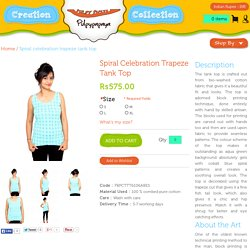 Spiral celebration trapeze tank top