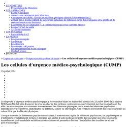 Les cellules d'urgence médico-psychologique (CUMP)
