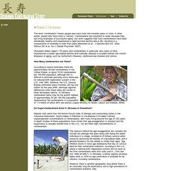 The Okinawa Centenarian Study : Centenarians