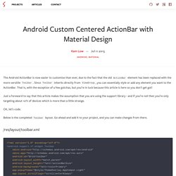 Android Custom Centered ActionBar with Material Design