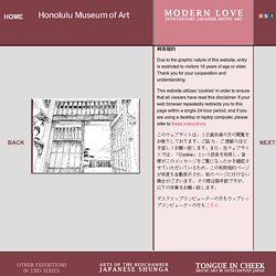Modern Love: 20th-Century Japanese Erotic Art: Table of Contents