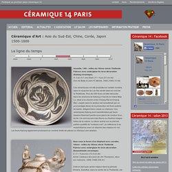 Ceramique 14