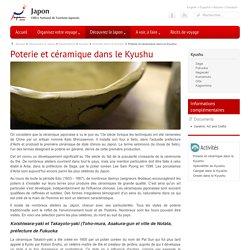 Poterie et céramique dans le Kyushu