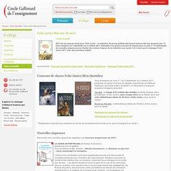 Séances pédagogiques proposées par Gallimard, pour des oeuvres jeunesse éditées chez Folio junior