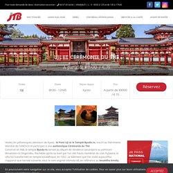 UJI ET CÉRÉMONIE DU THÉ - Specialiste Japon - Voyage au Japon
