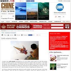 Cerfs-volants chinois