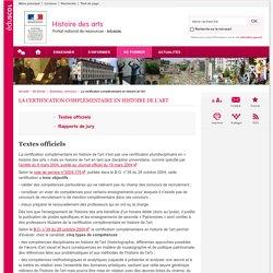 La certification complémentaire en histoire de l'art-Histoire des arts-Éduscol