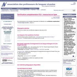 Certification complémentaire FLS : ressources en ligne
