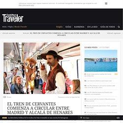 m.traveler