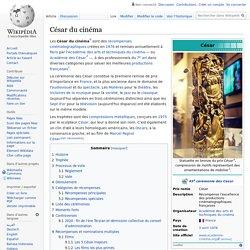 César du cinéma