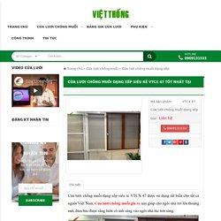 Cửa lưới chống muỗi dạng xếp siêu rẻ VTCX 47 TỐT nhất tại TPHCM