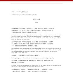 chabuduoxiansheng - www