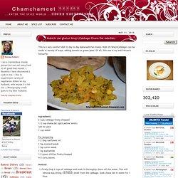 Kobichi dal ghalun bhaji (Cabbage-Chana Dal sidedish)