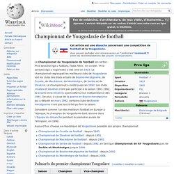 Championnat de Yougoslavie de football