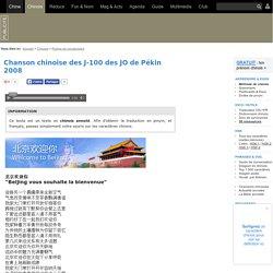 Chanson chinoise des J-100 des JO de Pékin 2008 : vocabulaire de chinois