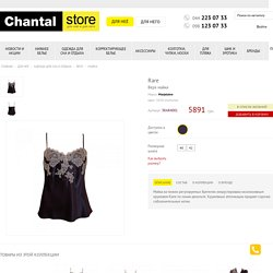 Chantal store