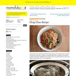 Chap Chae Recipe