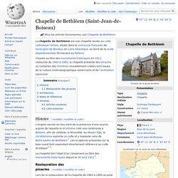 Chapelle de Bethléem (Saint-Jean-de-Boiseau)